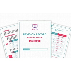 Hifdh Revision Plan 2B