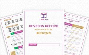 Quran Revision Plan 3B