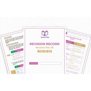 Hifdh Revision Plan 3B